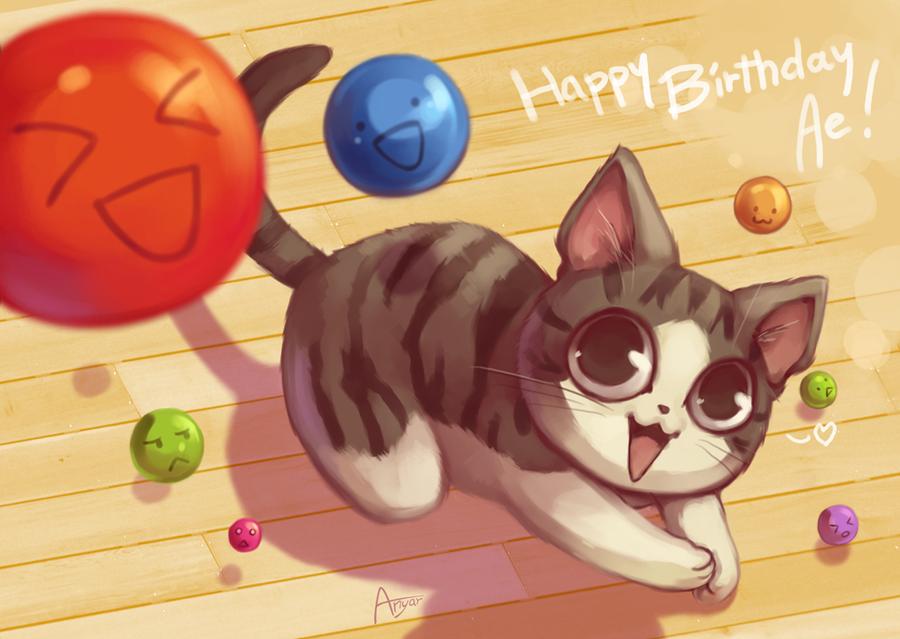 Поздравления с днем рождения в картинках коты воители, надежде день рождения