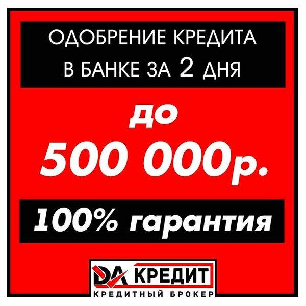 райффайзенбанк онлайн заявка на кредитная карта
