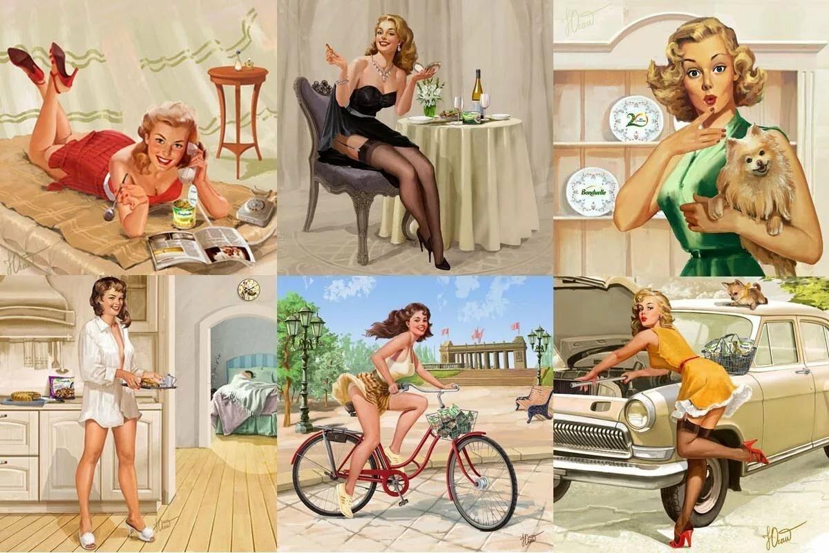 Картинки с юмором доброе утро домохозяйки