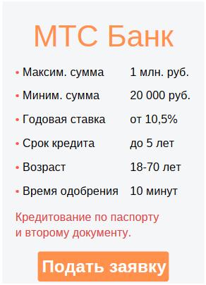 как получить кредит в сбербанке если официально не работаешь
