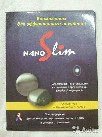 Как Купить Магнит Для Похудения. Магниты для похудения