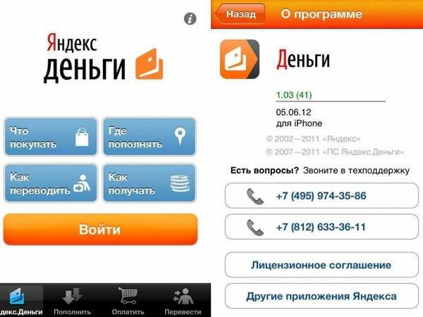 Хоум кредит оформить кредит наличными онлайн