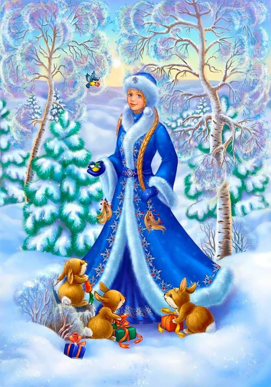Снегурочка на новогодних открытках