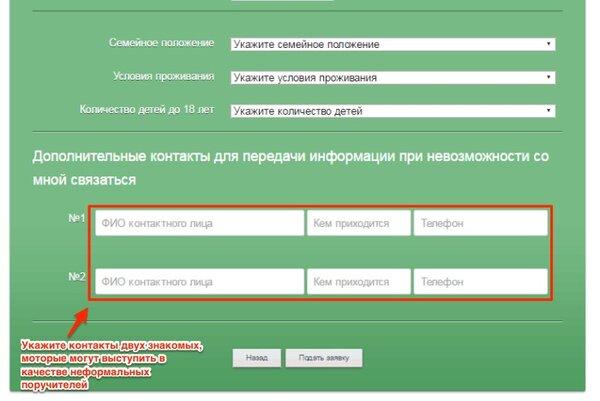 Займ в интернете без отказа zaimionline.xyz