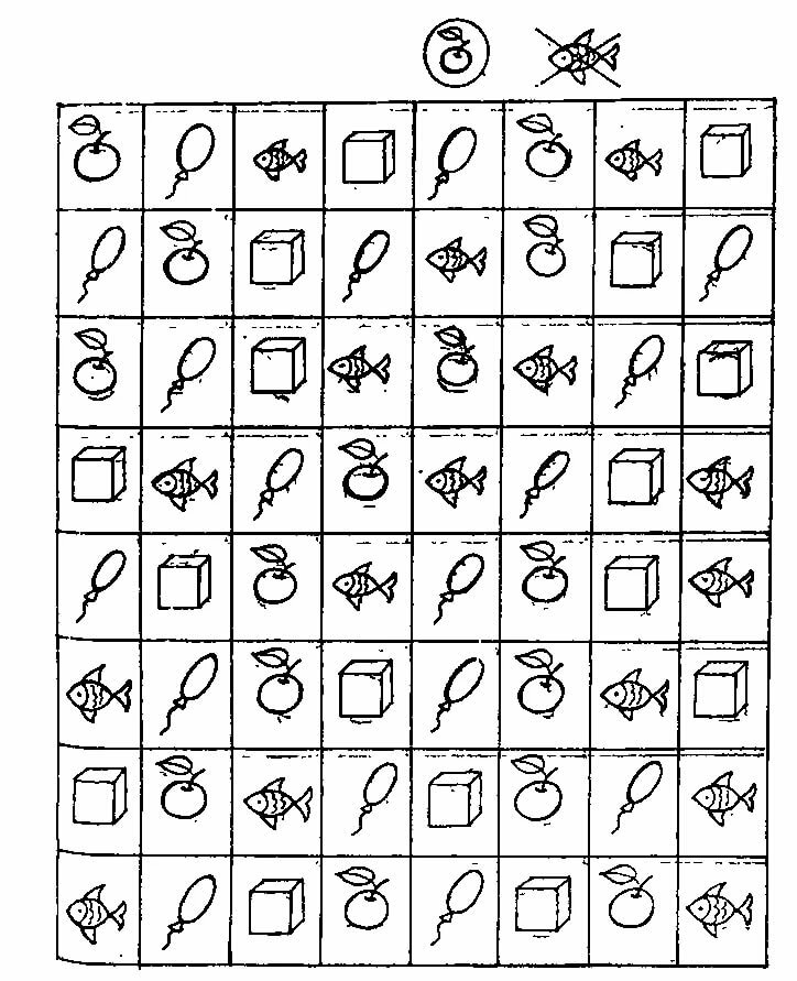 расставь по порядку картинки в каждом ряду обозначь последовательность калашникова