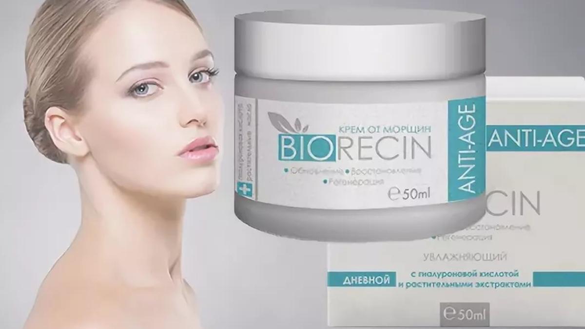 Biorecin - крем от морщин в Сургуте