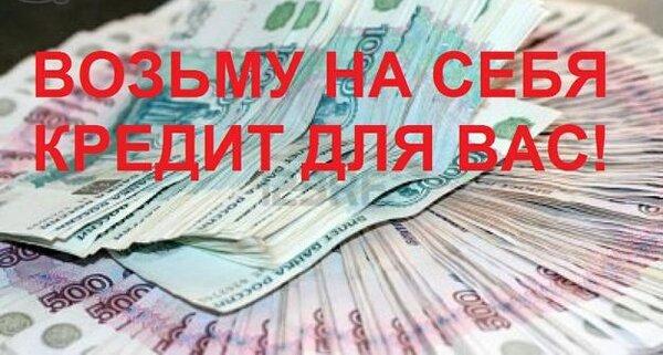 образовательный кредит сбербанк