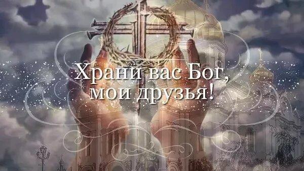 Таджикистан, храни вас бог гифы