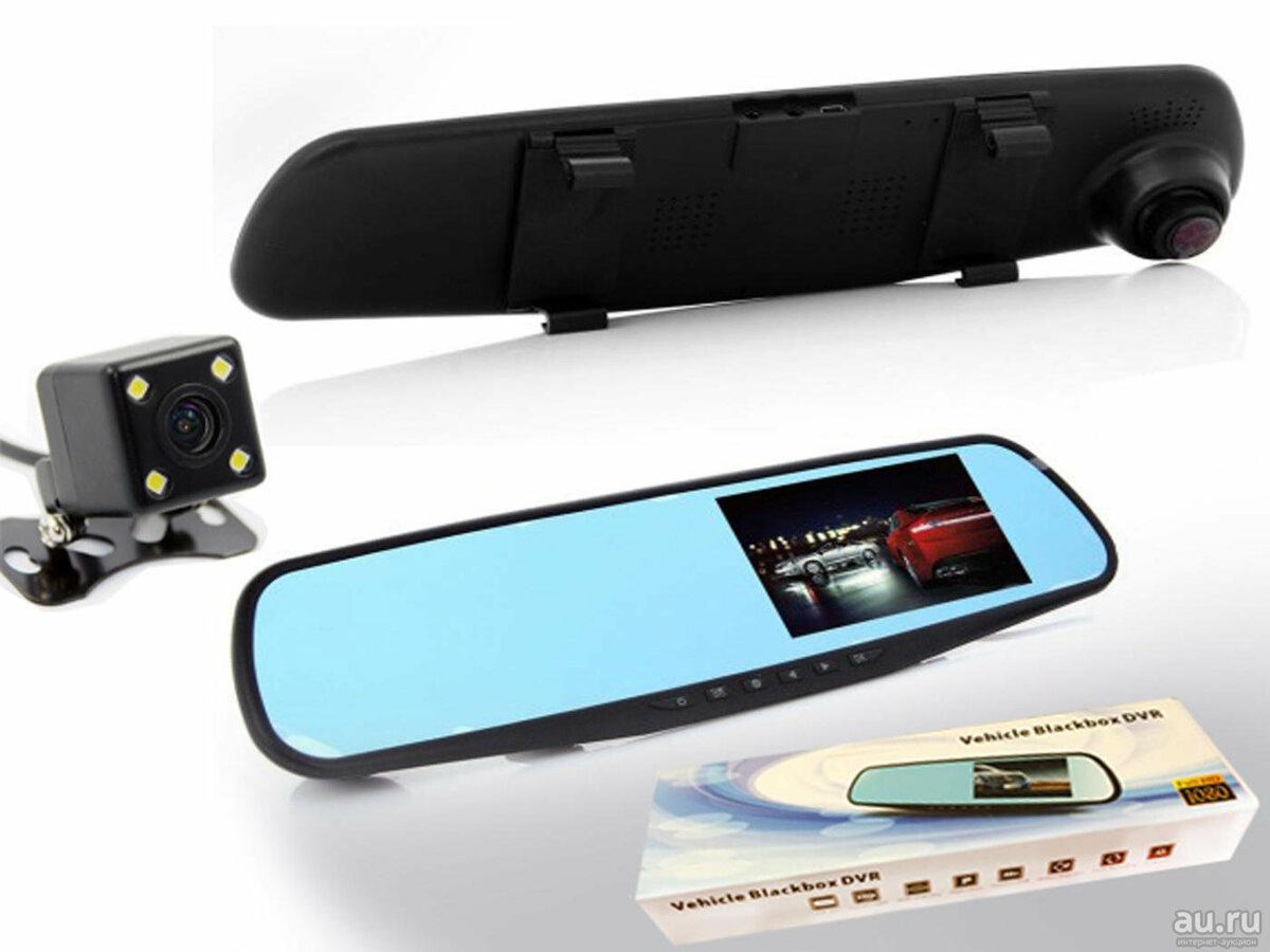 Car DVR mirror - видеорегистратор в Кривом Роге