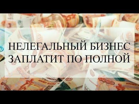 ооо простило займ учредителю отделение банк татарстан 8610 пао сбербанк г казань реквизиты расчетный счет