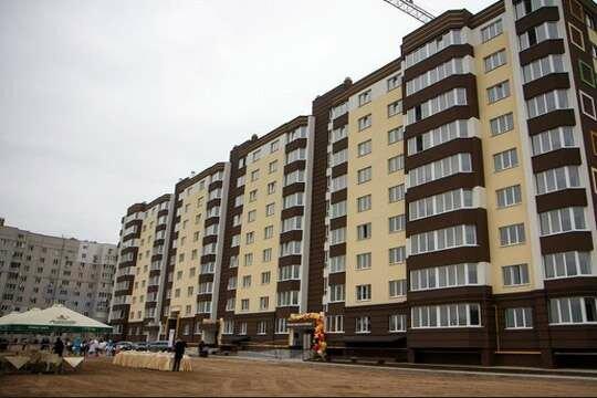 кредит на вторичное жилье беларусбанк для молодой семьи микрозаймы онлайн на карту 18