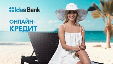 Оформить кредит в орле онлайн взять кредит на бизнес в беларуси