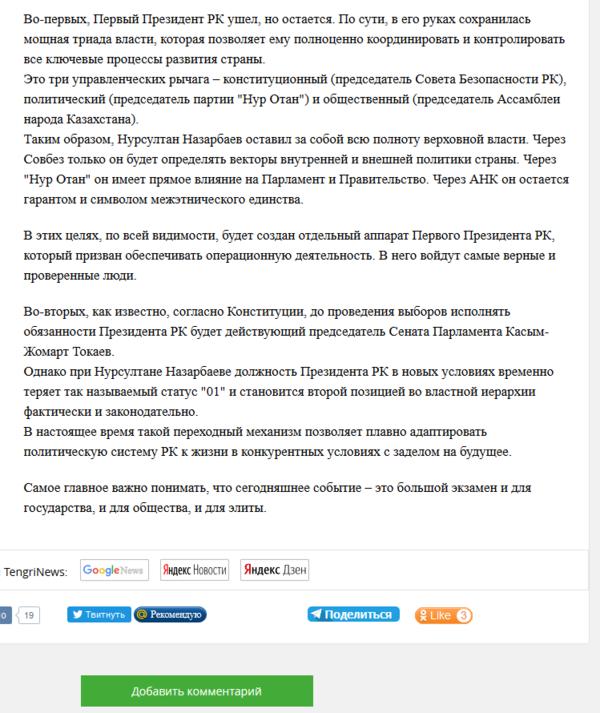 хоум кредит отделения новосибирск