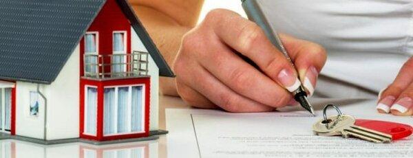 займ под залог квартиры онлайн на карту онлайн займы givemoney отзывы