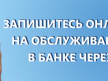 почта банк кредит наличными рассчитать калькулятор татарстан подать заявку на кредит узнать ответ сразу