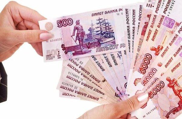 деньги в долг в чехове