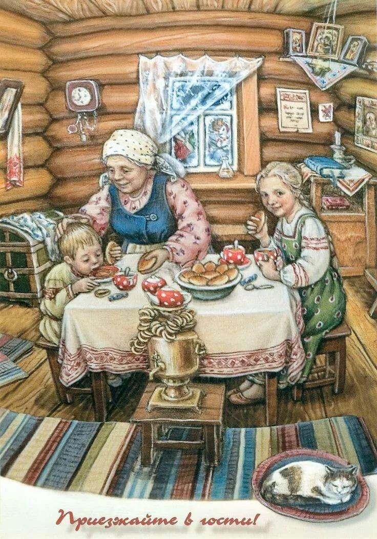 Днем, открытка с изображением бабушки
