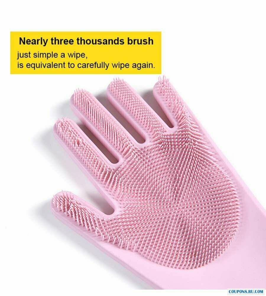 Перчатки-губки Magic Brush в Актау