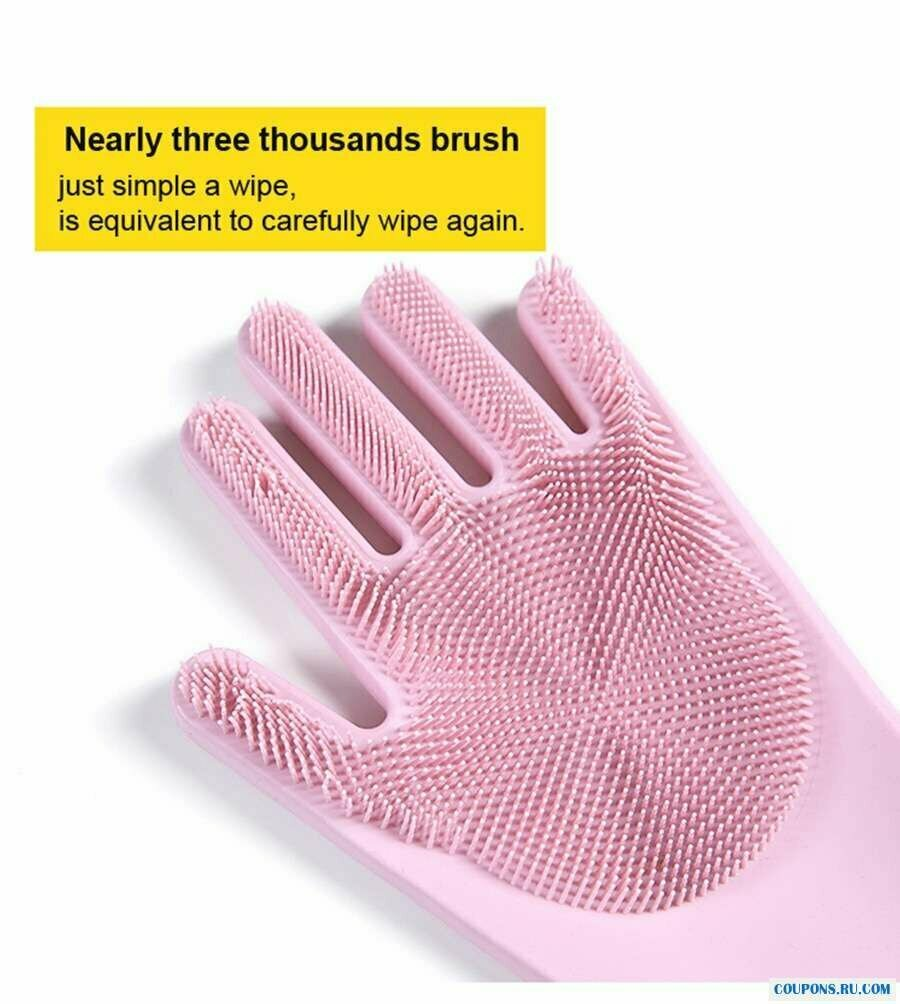 Перчатки-губки Magic Brush в Зыряновске