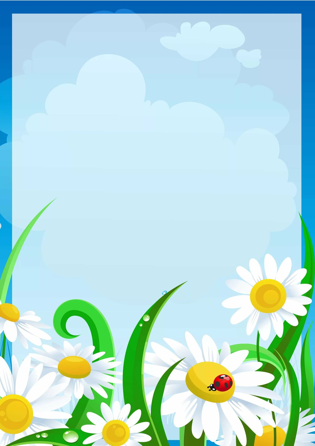 Картинки наши летние именинники для детского сада, слова