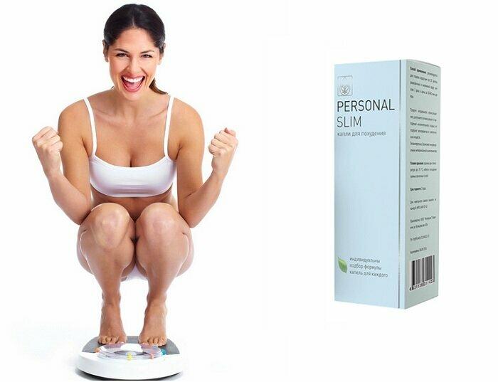 Personal Slim для похудения в Брянске