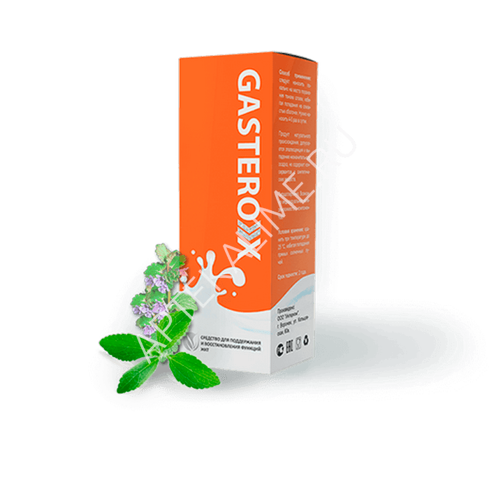 Gasterox от болезней живота и кишечника в Чернушке