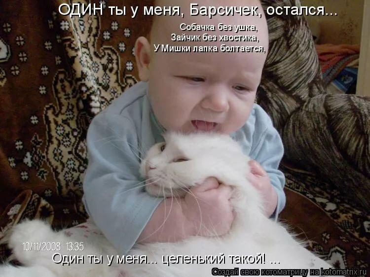 Открытки животными, картинки с надписями про младенцев