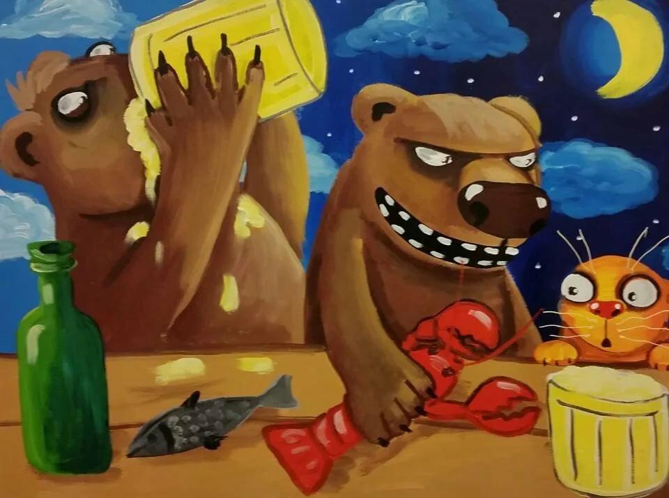 Картинки васи ложкина великая прекрасная россия