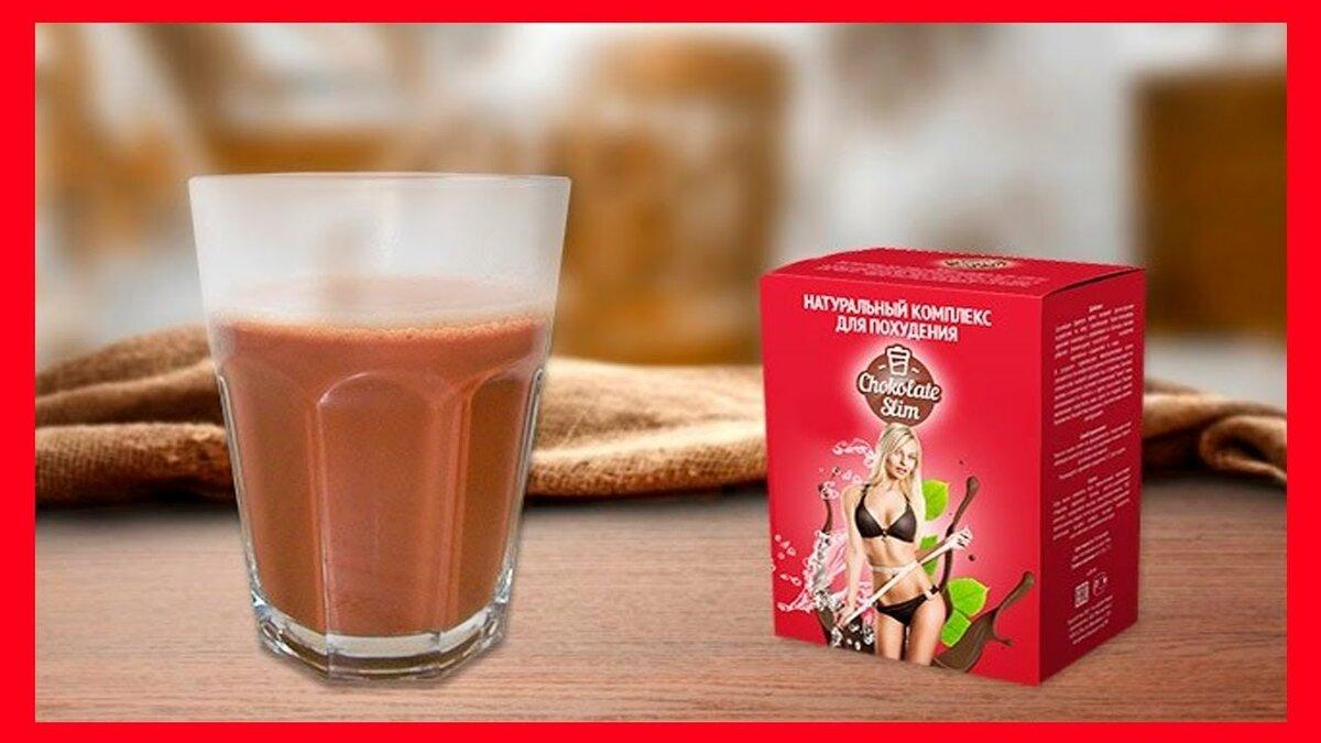 Chocolate Slim шоколад для похудения во Владивостоке