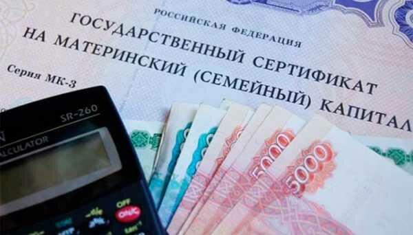 взять кредит наличными в белгороде калькулятор взять частный займ без предоплат новосибирск