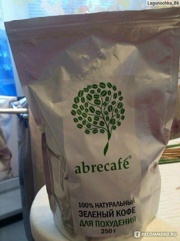 Зеленый кофе для кто похудел
