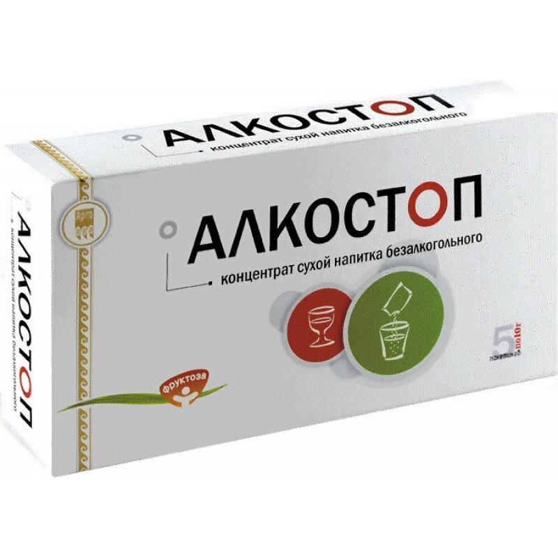 AlkoSTOP от алкоголизма в Ангарске