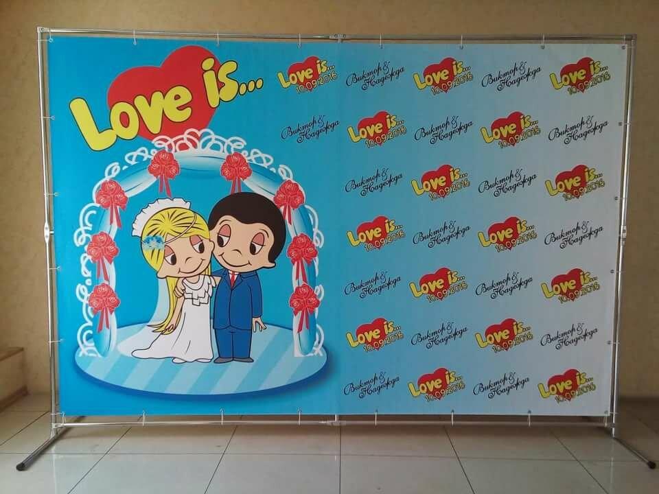 плакат на свадьбу с именами любимая