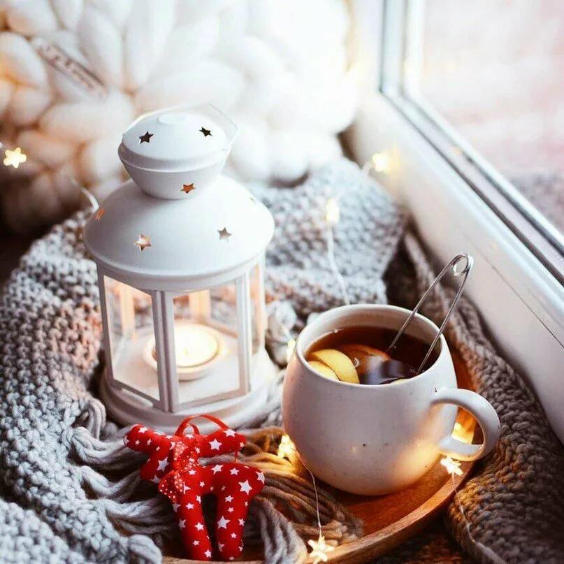 картинки уютные зимние доброе утро меня событие