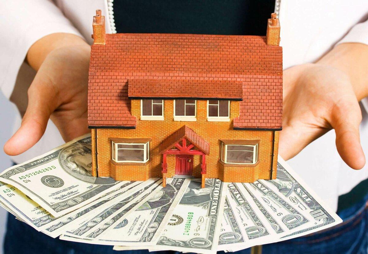 займы под недвижимость