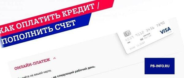 Кредит на 100 000 рублей без справок