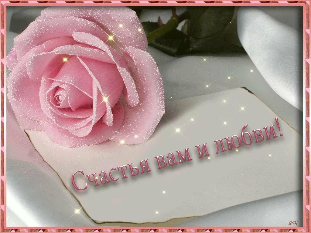 Открытка счастья тебе с ней, открытки путина