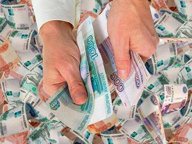 Кредит наличными без залога