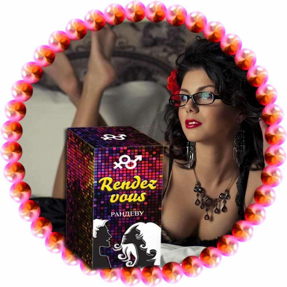 Rendez Vous женский возбудитель в Богородицке