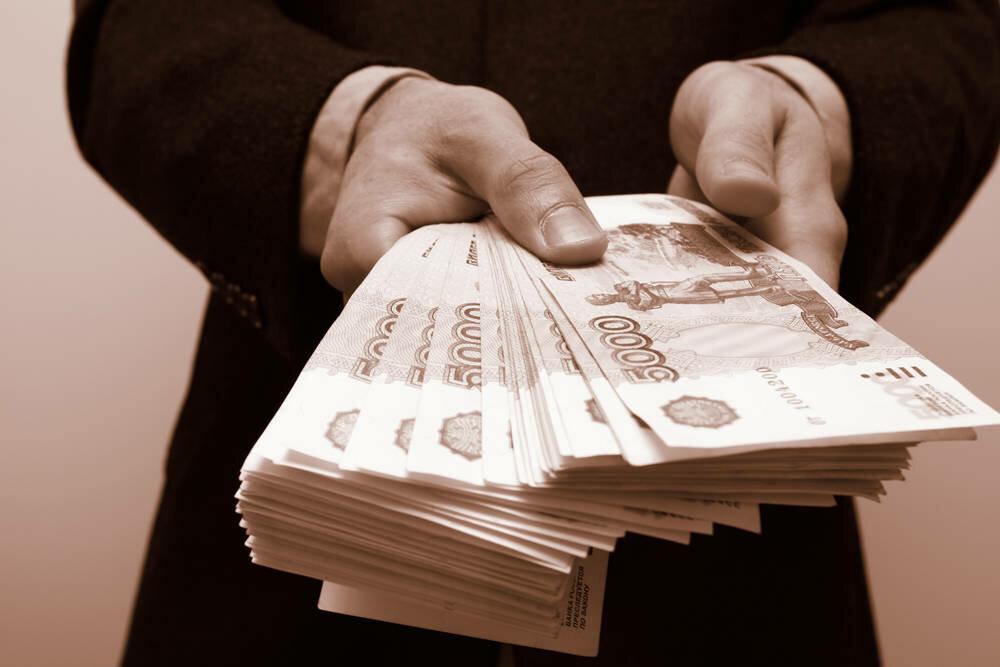 День, картинки много денег в руках