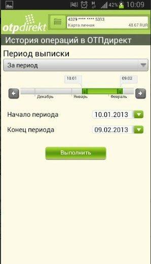 Хоум кредит банк официальный сайт вклады москва