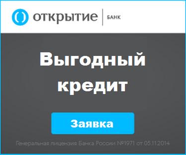 Хоум банк кредиты физическим лицам калькулятор