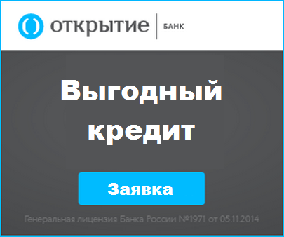 Взять онлайн кредит банк москвы онлайн калькулятор втб24 по кредитам