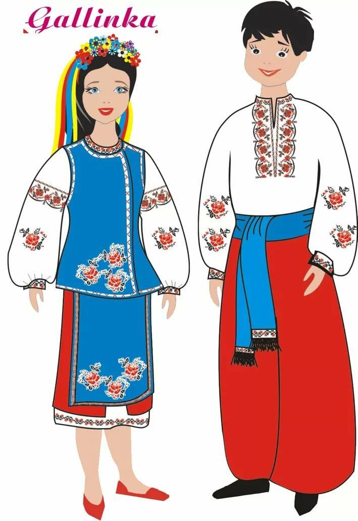 Картинки для детей украинский костюм