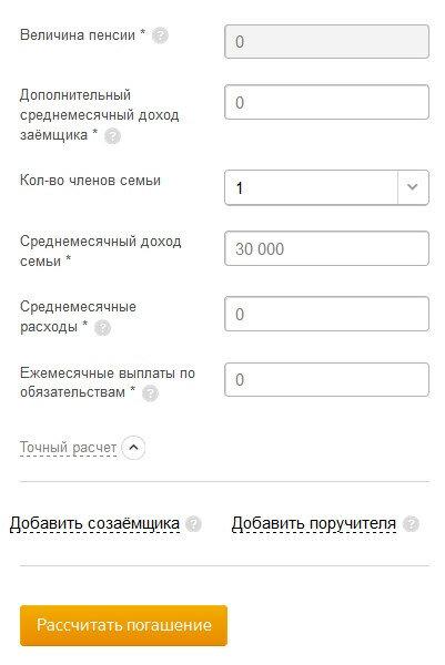 Лк мигкредит