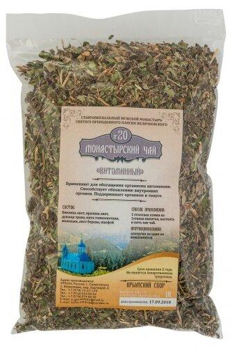 Монастырский чай от молочницы в Новомосковске