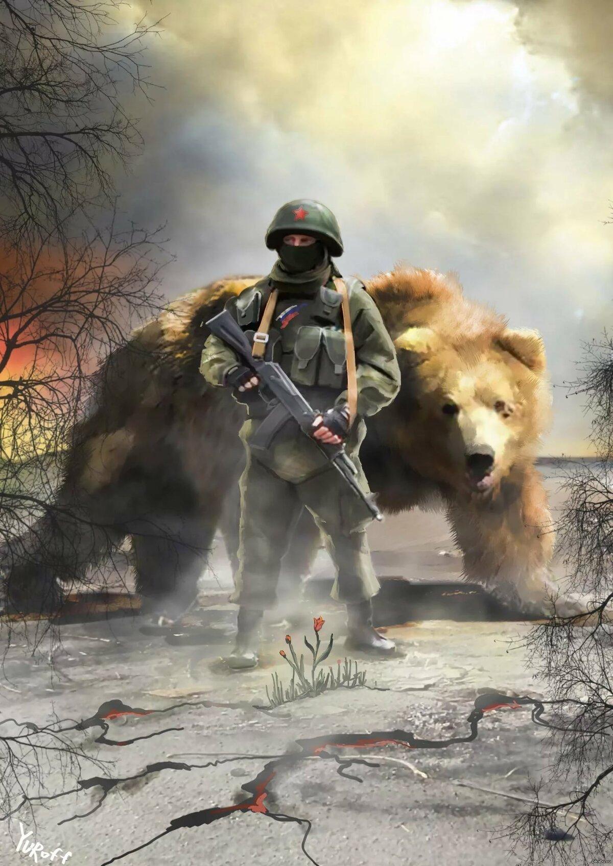 Картинки надписью, прикольные картинки с русским медведем