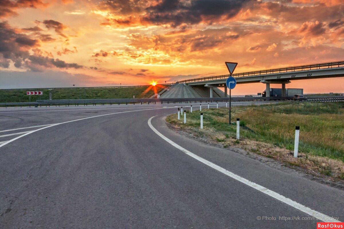 выезд на дорогу картинки изображение сферы