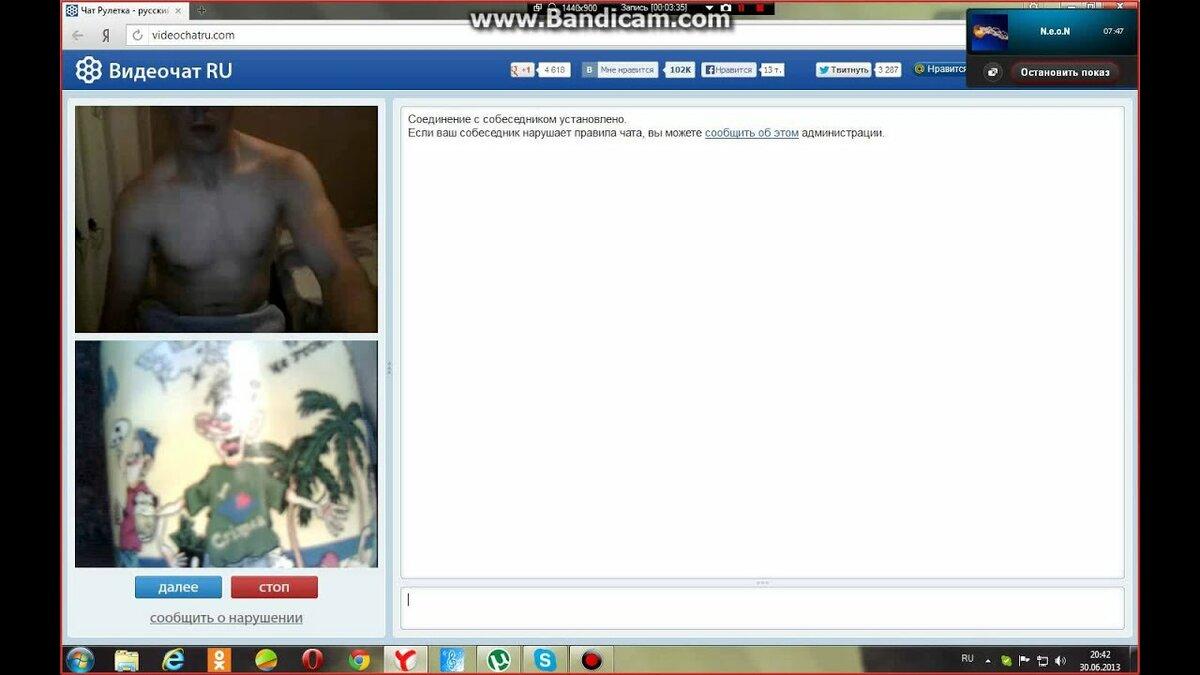 aziatskiy-videochat-eroticheskiy