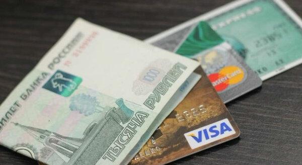 займы на карту срочно без проверки кредитной